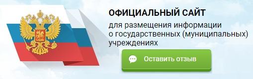 https://bus.gov.ru/pub/home